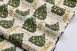 """Лоскут  новогодней ткани с глиттерным рисунком """"Праздничная ёлка"""" на кремовом, №2482, размер 52*103 см, фото 4"""