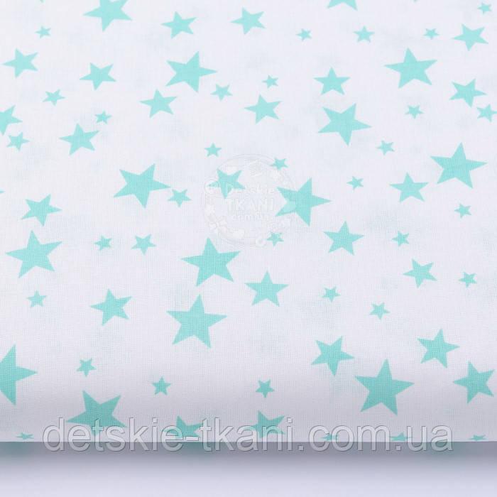 """Бязь польская """"Звёздная россыпь"""" с мятными звёздами на белом фоне, №2515"""