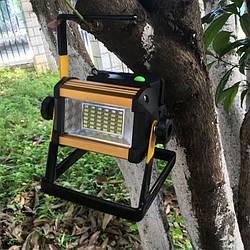Портативный прожектор - фонарь переносной Yupard 36 led