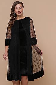 Платье черное большого размера с накидкой 50,52,54