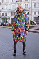 Женская молодежная зимняя куртка на синтепоне