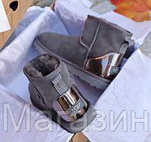 Женские угги UGG Australia Classic Mini Grey Metallic оригинальные мини Угги Австралия серые, фото 2
