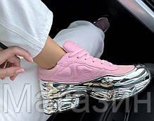 Женские кроссовки Adidas Ozweego Raf Simons Pink/Silver Metallic Адидас Раф Симонс Озвиго розовые, фото 3