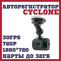 Автомобильный видеорегистратор в маршрутку CYCLON DVA-02 720p AVI 30fps