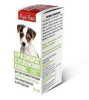 Празицид суспензия для щенков мелких пород 6 мл
