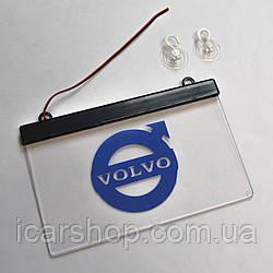 Світлодіодна табличка VOLVO (квадратна)