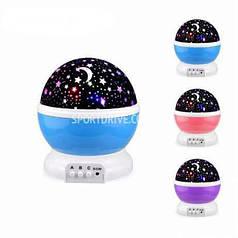Вращающийся ночник-проектор звездного неба Star Master Dream