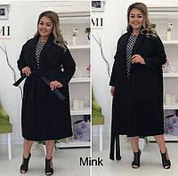 Теплое стильное пальто Батал