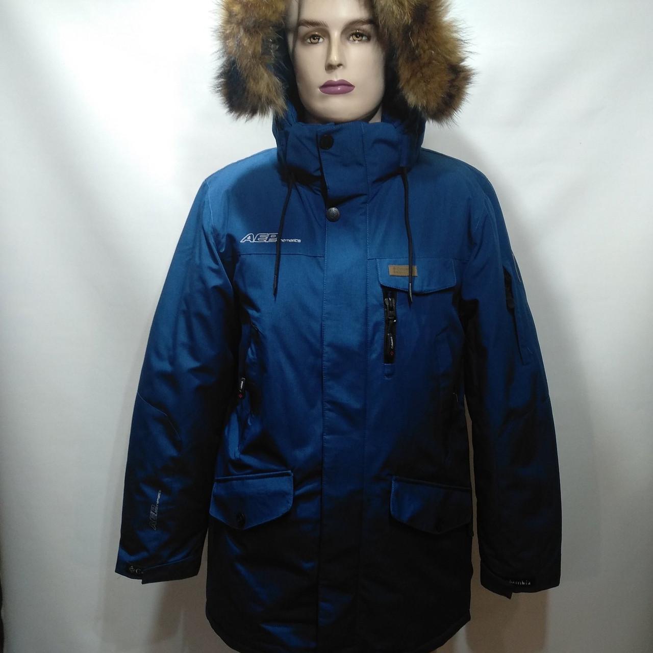 Куртка мужская зимняя Columbia / реплика Р. 52, 54