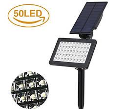 Садовый фонарь светильник на солнечной батарее 50Led упаковка 4 шт