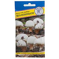 Мицелий грибов Шампиньон белый
