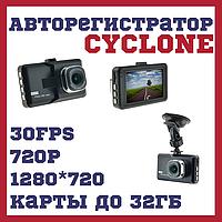 Автомобильный видеорегистратор CYCLONE DVA-03 720p HD 30fps Экран 2.7