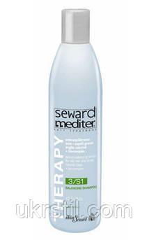 Себорегулирующий шампунь для жирной кожи головы Helen Seward Therapy