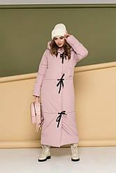 Женское зимнее пальто-одеяло из плащевки удлиненное пудра размер 42 44 46 48 50 52 54