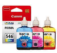 Чернила Canon CL-546 совместимые, цветные, водорастворимая краска, Barva (90мл / флакон).