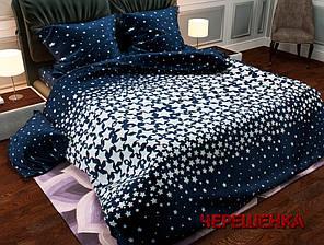 """Двуспальный набор постельного белья 180*220 из Бязи """"Gold"""" №157313AB Черешенка™, фото 2"""
