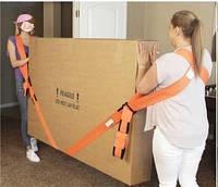 Ремені для перенесення меблів та техніки, для вантажників. Одягається на плечі або руки