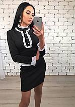Платье короткое женское Анжелика /разные цвета, 42-46, ft-395/, фото 2