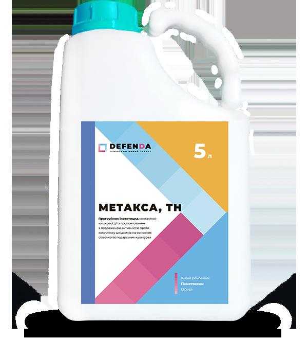 Протравитель Метакса (Круизер) DEFENDA - 5 л