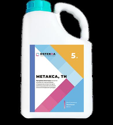 Протравитель Метакса (Круизер) DEFENDA - 5 л, фото 2
