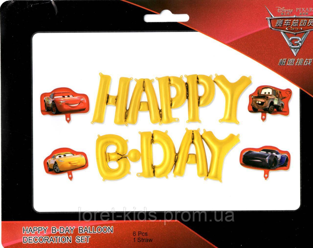 Набор шаров Happy Bday