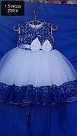 """Платье нарядное бальное детское 1,5-2 года """"Люкс"""" синее +белый Украина оптом"""