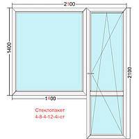 Балконный блок металлопластиковый энергосберегающий 2100x2100 (VST)