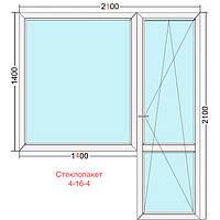 Балконный блок металлопластиковый 2100x2100 (VST)