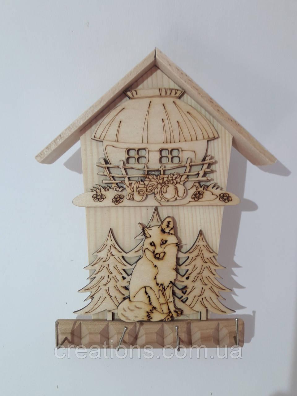 Ключница деревянная настенная домики 21 см.
