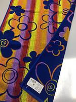 Полотенце махровое Мечта синий размер  67х150 см
