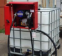 Мини АЗС 60л/мин для перекачки дизельного топлива Заправочный модуль