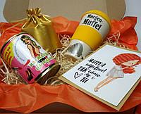 """Подарунковий набір """"Життя чарівне"""" подарунок подрузі"""