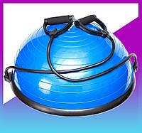🔥✅Балансировочная платформа Power System Balance Ball Set PS-4023 Blue 💎