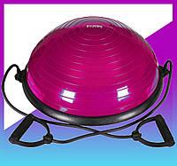 🔥✅Балансировочная платформа Power System Balance Ball Set PS-4023 Pink 💎