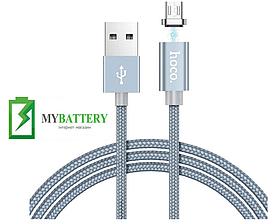 USB кабель Hoco U40A (магнитный) iPhone (1000mm), серый