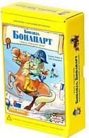 Настольная игра Стиль жизни Бонанза: Бонапарт (Bohnanza: Bohnaparte Expansion) (32018)