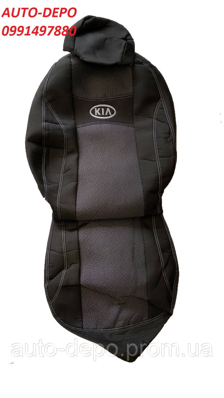 Автомобильные чехлы Kia Ceed 2007-2012 Nika