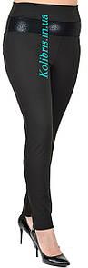 Леггинсы женские классические черный микродайвинг на флисе размеры от 48 до 52