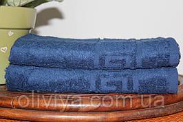 Полотенце для рук (темно-синее)