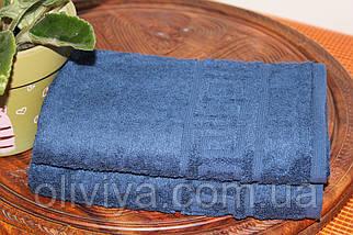 Полотенце для рук и ног темно-синее, фото 3