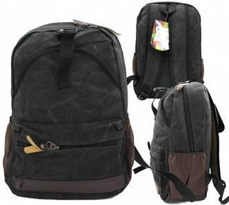Рюкзак Navigator 74250-NV