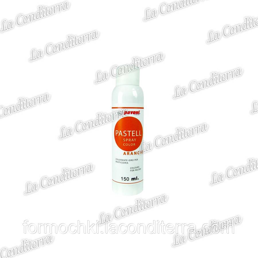 Кондитерский пастельный краситель-спрей водорастворимый PAVONI SP07 (оранжевый)