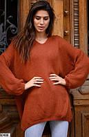 Свитер женский свободный вязка размер 42-48 универсальный Турция