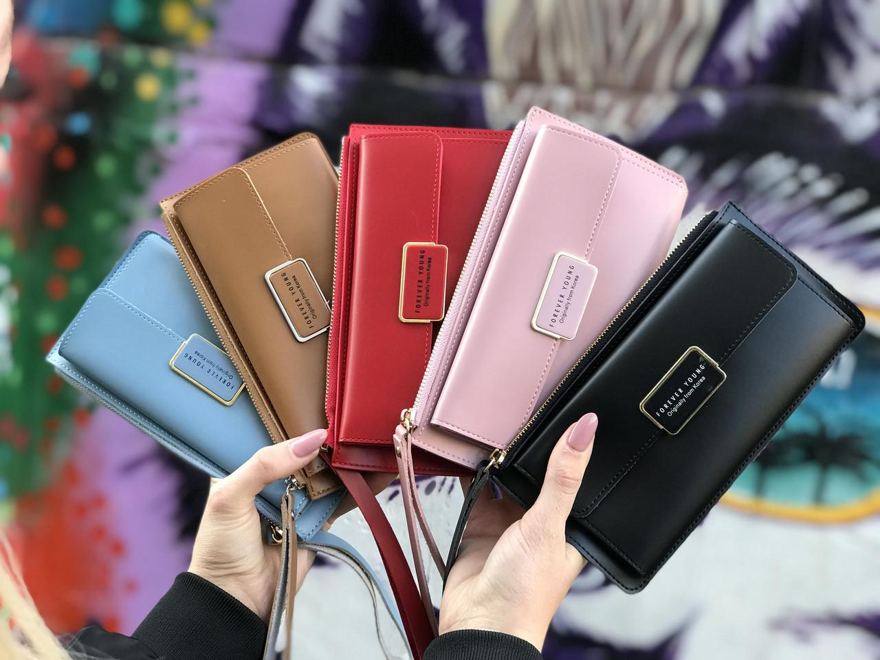 Портмоне женское с карманом для телефона