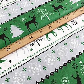 """Польская хлопковая ткань """"Новогодние олени на зеленых, белых, серых полосах"""", фото 2"""