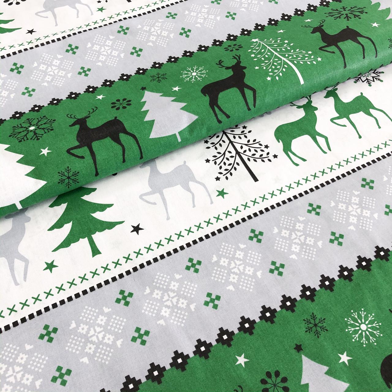 """Польская хлопковая ткань """"Новогодние олени на зеленых, белых, серых полосах"""""""