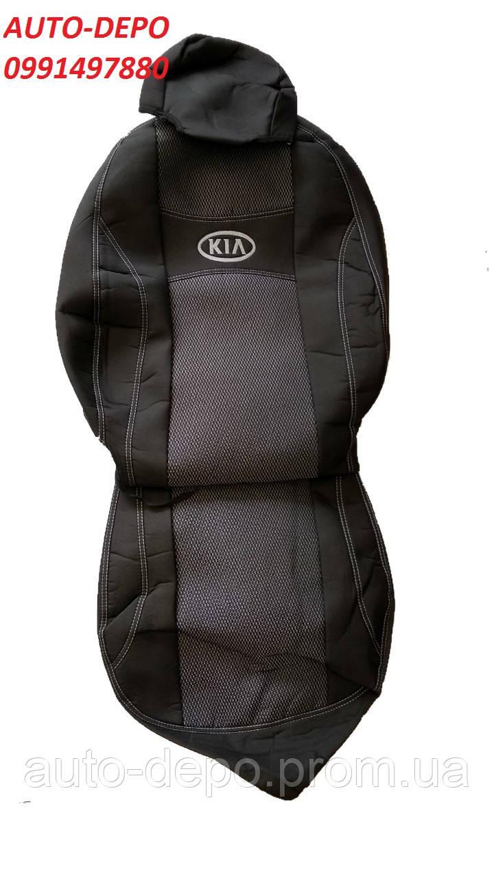 Чохли на сидіння Кіа Ріо 2 з 2005-2011 р. в., Авточохли для Kia Rio II 2005-2011 Nika