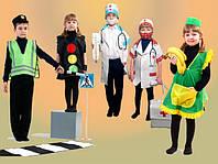 Ігрові костюми за професіями