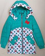 Детская демисезонная весенняя осенняя куртка на девочку Ирида бирюзовая 24-30р.