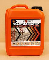 """Пластификатор для теплых полов """"Страж-28"""" 5 л"""
